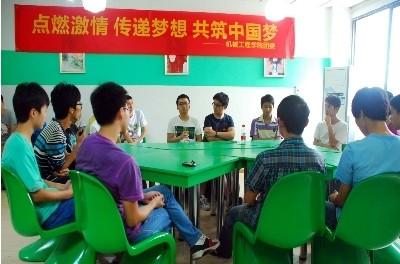 重庆大学机械工程学院举行考研交流会