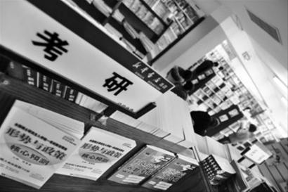 四川师范大学本科受歧视吗?   知乎