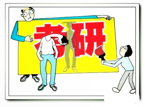 上海大学新闻传播学专业2013年考研初试经验分享