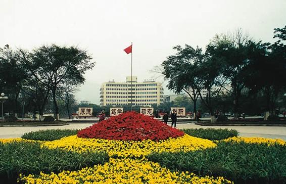 重庆大学学研究生院_性软件学院以及研究生院
