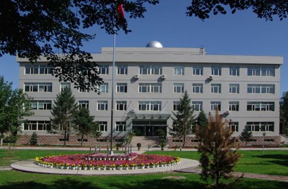 乌鲁木齐科学大厦