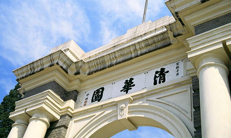 清华大学校园风光-中国最有钱的十所大学 清华82亿居首图片