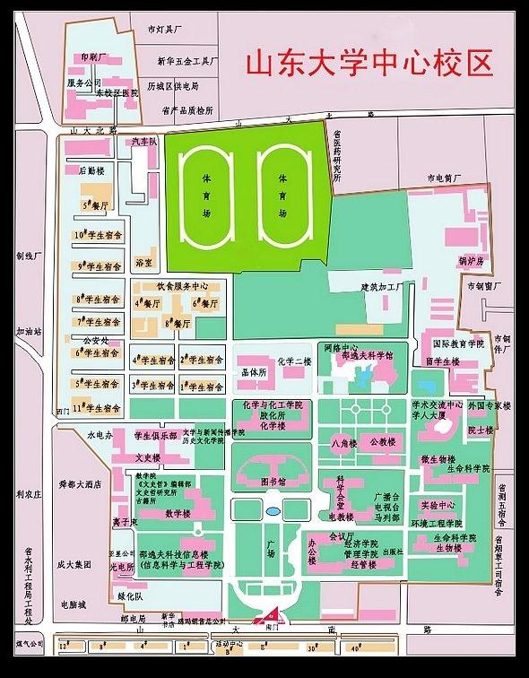 山东大学中心校园平面图 山东大学考研生存手册